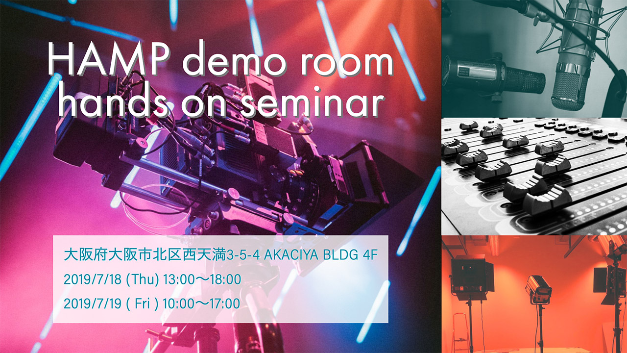 hamp demo room hands on seminar 2019